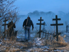 В«Пустырях» нелюбят чужаков