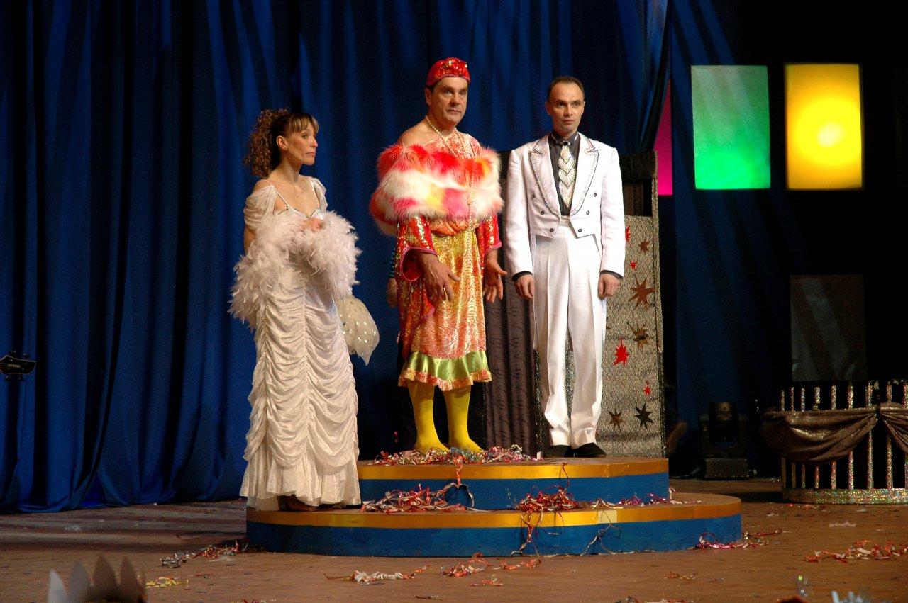 Карнавальная ночь - 2, или 50 лет спустя - 2007: актеры ... - photo#28