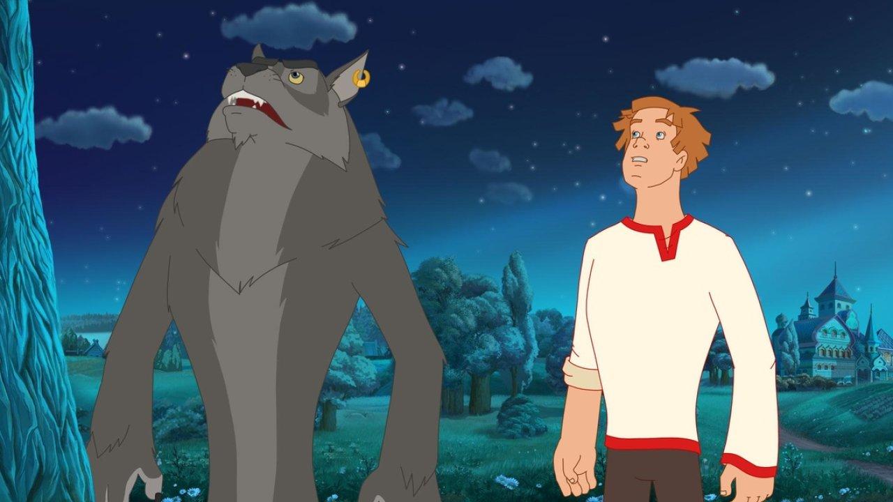 Иван Цареич и Серый волк 2