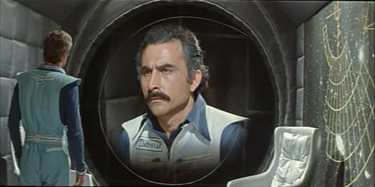 Звёздный инспектор