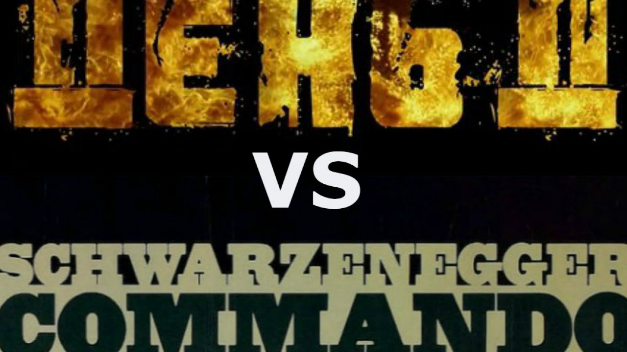 «День Д» VS «Commando»