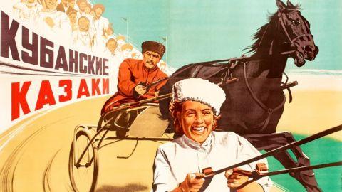 7 интересных фактов о фильме «Кубанские казаки»
