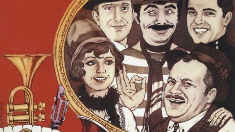 8 интересных фактов о фильме «Мы из джаза»