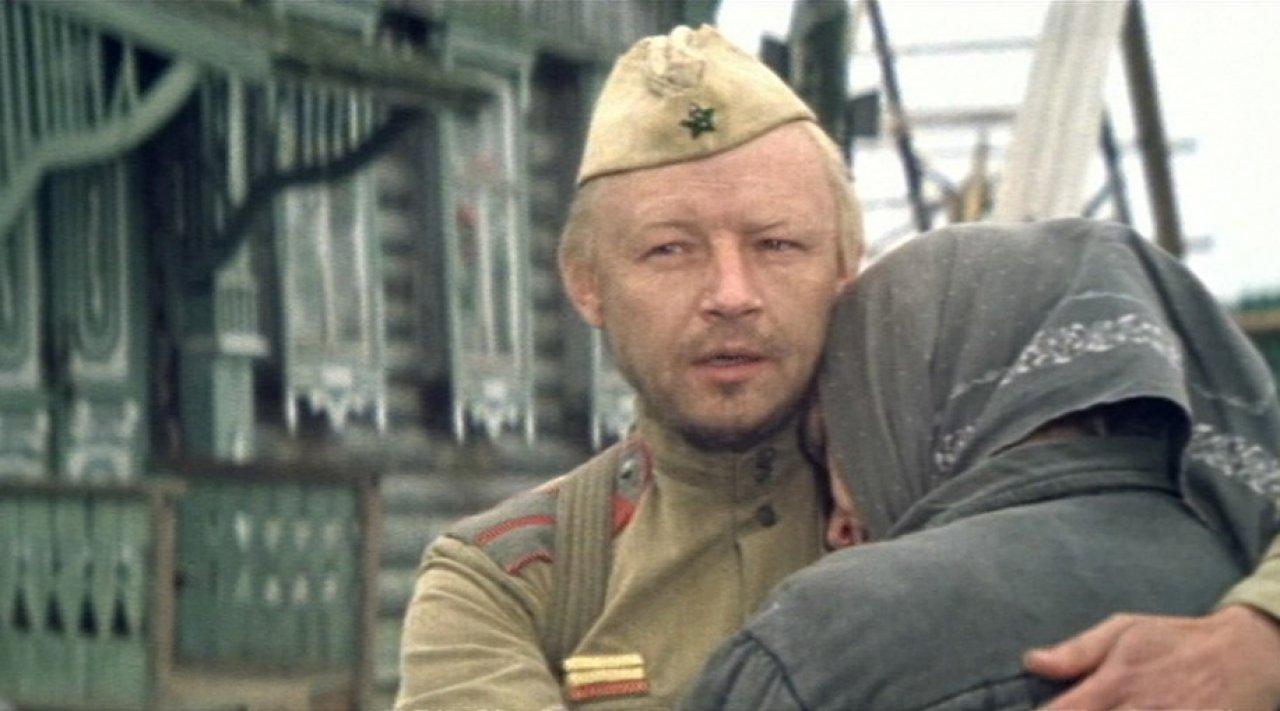 Василий и Василиса