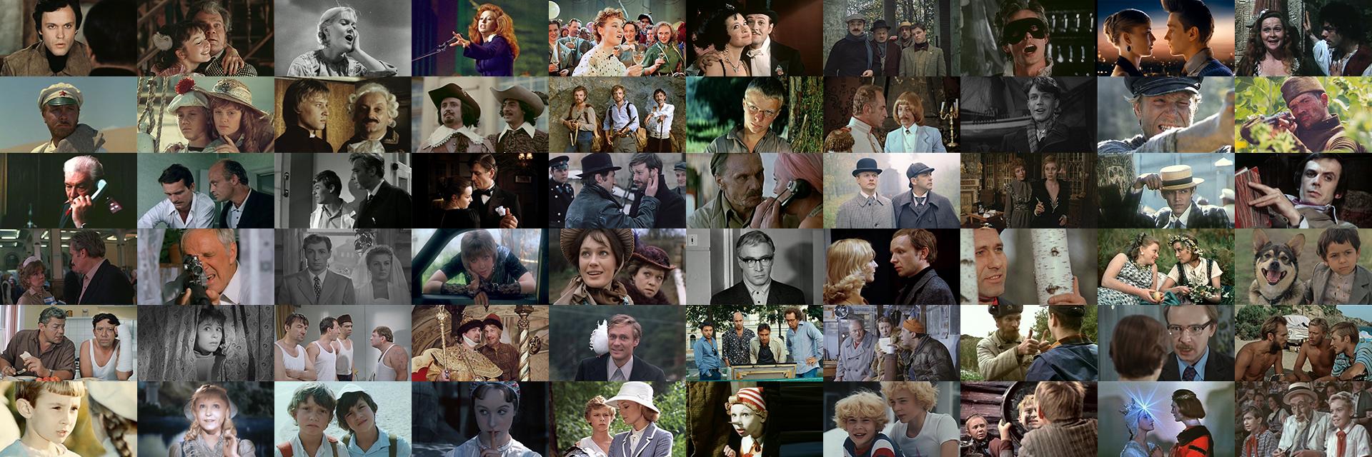 100-летие кино